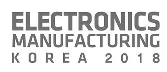 2018 한국전자제조산업전